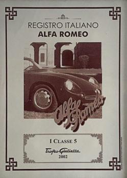 premi-alfa-romeo-6